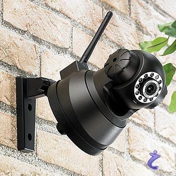 7links lan wlan ip pan tilt cam kamera bewegliche berwachungskamera ebay. Black Bedroom Furniture Sets. Home Design Ideas